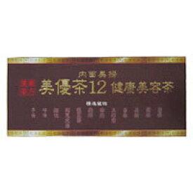 美優茶12(健康美容茶) (4g×30包入り)【ジュポン化粧品】
