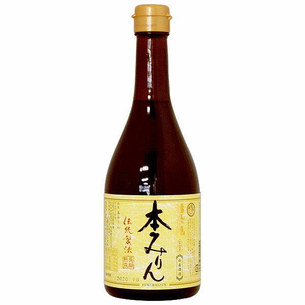 福来純 伝統製法熟成本みりん(500ml)【白扇酒造】【いつでもポイント2倍】