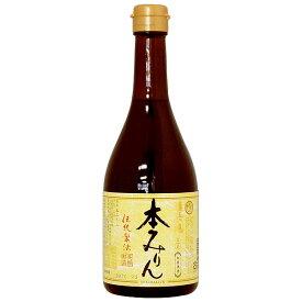 福来純 伝統製法熟成本みりん(500ml)【白扇酒造】□