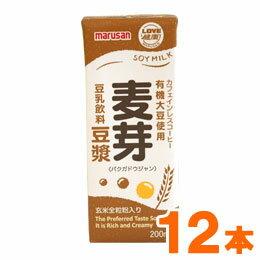 有機大豆使用 麦芽豆ジャン(200ml)【12本セット】【マルサン】(旧名:麦芽コーヒー)