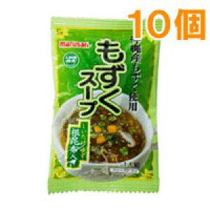 もずくスープ(3.8g)【10個セット】【マルサン】