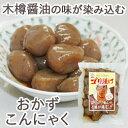 【3月新商品】ゴリ漬け(木樽醤油蒟蒻)(120g)【クマガエ】