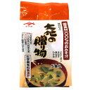 フリーズドライみそ汁 大地の贈り物(50.5g(10.1g×5食))【松合食品】
