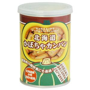 かぼちゃカンパン(缶入)(110g)【北海道製菓】