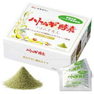 【サンプルプレゼント】ハトムギ酵素 ハトムギ美人((150g)2.5g×60包)【太陽食品】□