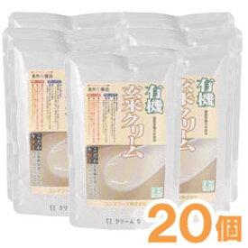 【まとめ買い】有機玄米クリーム(200g×20個)【コジマフーズ】