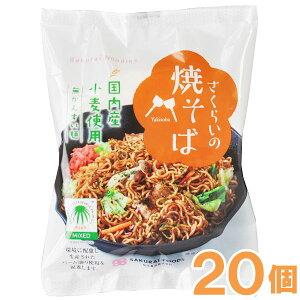 【まとめ買い】さくらいの焼そば(114g)【20個セット】【桜井食品】