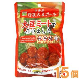 【まとめ買い】中華風野菜大豆ボール(100g)【15個セット】【三育フーズ】□