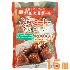 【まとめ買い】完熟トマトソース野菜大豆ボール(100g)【15個セット】【三育フーズ】□