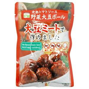完熟トマトソース野菜大豆ボール(100g)【三育フーズ】