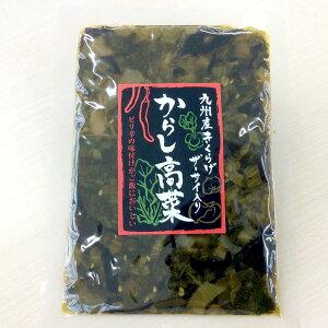 【10月新商品】九州産きくらげザーサイ入り からし高菜(100g)【マルアイ】