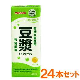【まとめ買い】有機大豆使用 豆ジャン・ケース(200ml)【24本セット】【マルサン】