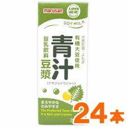 有機大豆使用 青汁豆ジャン(200ml)【24本セット】【マルサン】