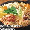 Kimchi NABE soup (600 g)