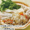 Chanko miso soup (600 g)