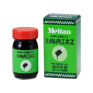 梅丹古式梅肉エキス(90g)【梅丹本舗】
