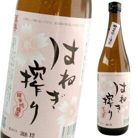 純米吟醸酒 萬勝 はねぎ搾り 撫子酵母使用 (720ml)【吉田屋】□