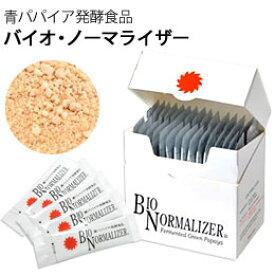 バイオノーマライザー(3g×30包)【三旺インターナショナル】【送料無料】【いつでもポイント10倍】