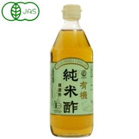 有機純米酢(500ml)【マルシマ】