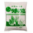料理用藻塩うまい塩(500g)【西本友康商店】