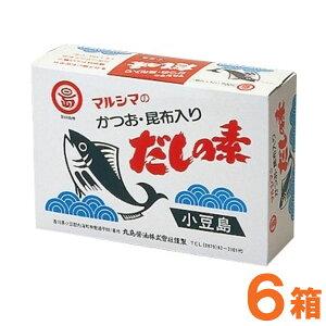かつおだしの素(10g×50袋入)【6箱セット】【マルシマ】