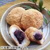豆沙 (豆類有機從北海道) (200 克)