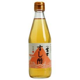 富士すし酢(360ml)【飯尾醸造】
