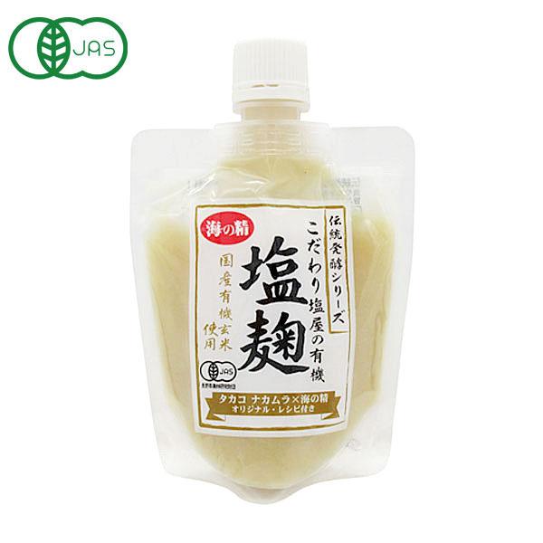 有機玄米塩麹(170g)【海の精】
