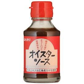 オイスターソース(115g)【ヒカリ】【パッケージリニューアル予定】