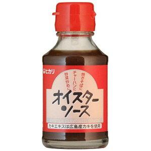 オイスターソース(115g)【ヒカリ】