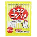 チキンコンソメ・液体タイプ(10g×8)【ヒカリ】