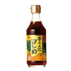 香り立つ ぽん酢(300ml)【チョーコー】