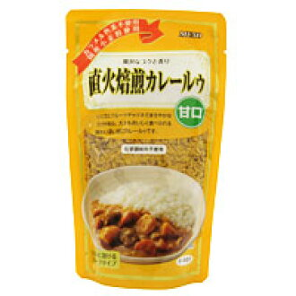 Direct fired roaster kareeruu-sweet (170 g)