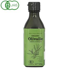 オーガニックエキストラバージンオリーブオイル(Olivalle)(180g)【むそう】