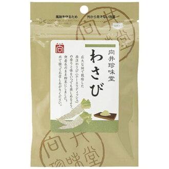 """手工制作香料 < 芥末""""(20 g)"""