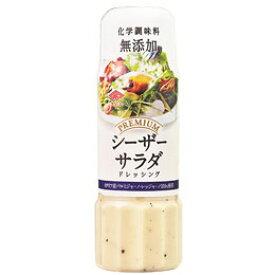 プレミアムドレッシング シーザーサラダ(200ml)【チョーコー】