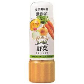 プレミアムドレッシング 九州産野菜(200ml)【チョーコー】