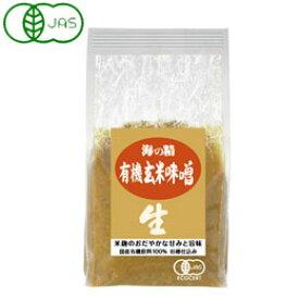 国産有機・玄米味噌(1kg)【海の精】