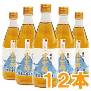 【送料無料】富士酢プレミアム(500ml)【12本セット】【飯尾醸造】