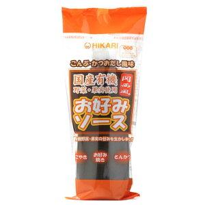 お好みソース関西風・チューブ(300g)【ヒカリ】