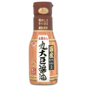 【4月新商品】木樽仕込 国産丸大豆使用醤油(210ml)【チョーコー】