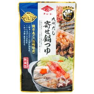 【冬季限定】九州だし寄せ鍋つゆ(30ml×4)【チョーコー】