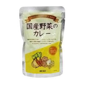 国産野菜のカレー・甘口(200g)【ムソー】