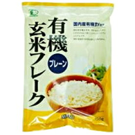 有機玄米フレーク・プレーン(150g)【ムソー】