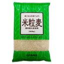 国内産米粒麦(800g)【ムソー】
