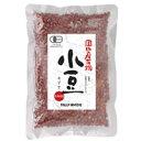 【数量限定】国内産有機・小豆(200g)【ムソー】
