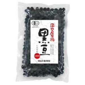 国内産有機・黒豆(200g)【ムソー】