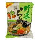 野菜らーめん(ノンフライ)(90g)【桜井食品】