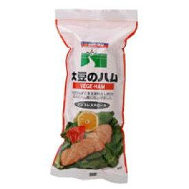 大豆のハム(400g)【三育フーズ】