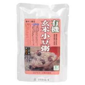 有機玄米小豆粥(200g)【コジマフーズ】